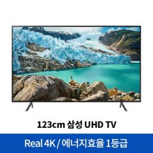 *에너지효율 1등급!* 123cm UHD TV UN49RU7190FXKR [HDR10+지원/블루투스 오디오 연결]