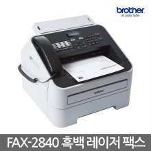 흑백 레이져 팩스[FAX-2840]