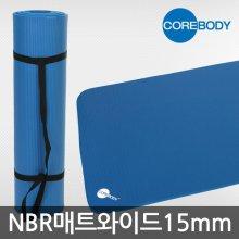 코어바디 NBR 와이드매트 15MM / 폭80cm 넓은매트 피트니스 필라테스 운동매트