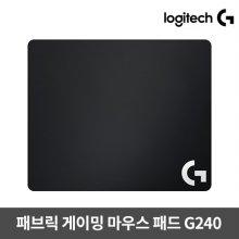 [비밀쿠폰] 게이밍 마우스 패드 G240 [패브릭]