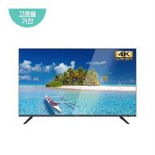 139cm UHD TV 55UW3000C (스탠드형)