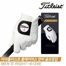 타이틀리스트 19 NEW 플레이어스 양피 골프장갑 [6124E/화이트][남성용]