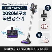 21년형 차이슨 무선청소기 디베아 뉴X10 소프트롤러 버전 (실버)