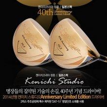 켄이치 40주년 기념 S-Classic(에스-클래식) 남성드라이버 [한정판]