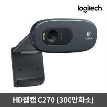 HD웹캠 COG-0023 [ 300만화소 / HD화질 ]