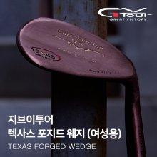 지브이투어 TEXAS Forged(텍사스 포지드/단조) 웨지 [여성용] 2013년