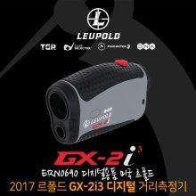 [르폴드코리아정품/국내AS] 르폴드 GX-2i3 골프 거리측정기