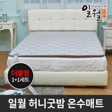 일월 허니굿밤 온수매트 더블1+1세트/일월매트 전기매트