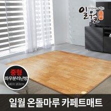 일월 온돌마루 카페트매트 중형/140x183cm 전기장판 전기매트 일월매트 거실매트