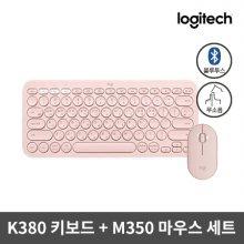 K380키보드 + Pebble M350 무소음마우스 세트 [핑크]