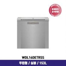 뚜껑형 김치냉장고 WDL16DETRSS (153L, 실버)
