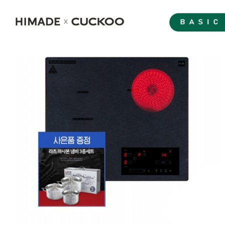 (87mm)3구 전기레인지 CIHR-DL306HFB [인덕션2+하이라이트1/와이드 플렉스존/명품 세라믹 글라스]