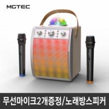 락클래식 디스코 노래방 블루투스 스피커[화이트][DISCO][무선마이크2개 포함]