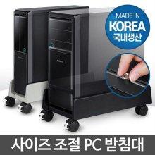 PC 받침대 컴퓨터 본체 거치대 이동식 고정바퀴_2594FD