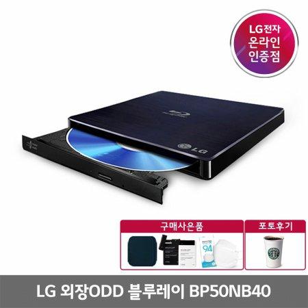 LG BP50NB40 외장형 ODD 블루레이 뮤직앨범 영화 드라마 리핑 재생