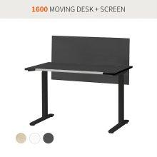 [코아스]1600 무빙데스크+스크린 OSD1601SN