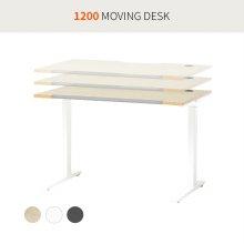[코아스]1200 무빙데스크 OSD1201