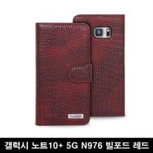 갤럭시 노트10+ 빌포드 다이어리 핸드폰 케이스 레드_487B30