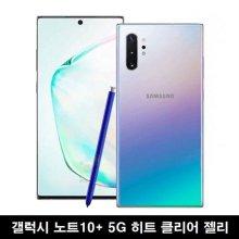 갤럭시 노트10+ 5G 히트 젤리 투명 핸드폰 케이스_471CDC