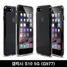 갤럭시 S10 5G G977 히트젤리 투명 핸드폰케이스_3643C8