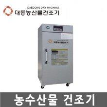 고추건조기 식품건조기 KAPD-030D (6채반)