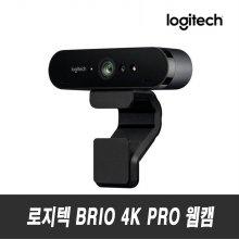 BRIO 4K PRO 웹캠 [로지텍코리아 정품]
