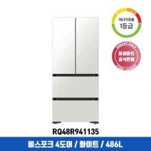 비스포크 스탠드형 김치냉장고 RQ48R941135 (486L, 1등급, 색상픽스모델)