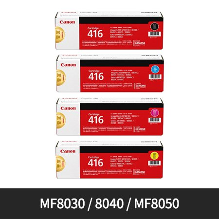 [정품]캐논 블랙/컬러토너[CRG-416][검정/파랑/빨강/노랑][호환기종:MF8030,MF8040,MF8050]