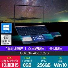 [다운쿠폰+청구할인+엘포인트] 추가사은품) 10세대 코멧레이크 프리미엄 듀얼스크린 ZenBook15 A-UX534FAC-10522D