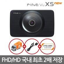 [견적가능][혜택가 136,550원] 파인뷰 X5 NEW FHD/HD 2채널 블랙박스 16GB