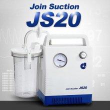 포터블썩션기JS-20 / 석션기