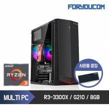 AMD R3-3300X/RAM 8G/SSD 240G/G210/ 조립컴퓨터PC