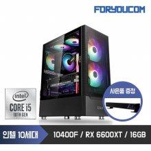 최신 인텔10세대 i5 10400F/RAM16G/SSD500G/GTX1660/조립컴퓨터PC