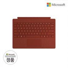 Surface Pro Signature 타입 커버 [파피레드]
