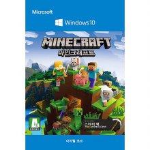 마인크래프트 윈도우10 스타터 컬렉션 [ Windows10 ] Xbox Digital Code