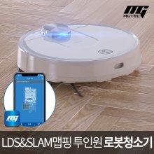 진공+물걸레 로봇 청소기 S9 (LDS센서)