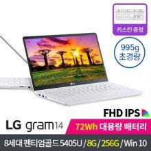 [상품평이벤트] 995g 초경량 노트북 그램14 14Z990-L.AR2MK [3월3주차 순차출고]