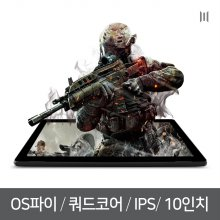 10 안드로이드9.0 누구나 손쉽게 갓성비 태블릿PC 레전드EZ+