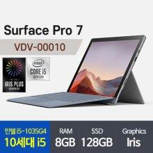 [타입커버 패키지] 2in1 노트북 최신 10세대 CPU Surface Pro 7 Platinum VDV-00010