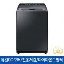 WA20T7870KV 일반세탁기[20KG/듀얼DD모터/4중진동저감/다이아몬드필터/블랙케비어]