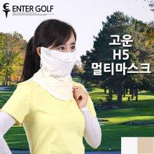 고운 H5 마스크