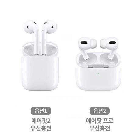 [애플정품] AirPods / 에어팟 2세대 무선 / 에어팟 프로