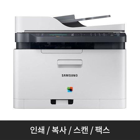 [최상급 리퍼상품 단순변심]삼성 블랙/컬러 레이저 프린터[SL-C565FW][잉크포함/18ppm]