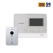 셀프시공 비디오폰(인터폰) NHA-0475(실버)+초인종포함