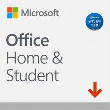 오피스2019 홈앤스튜던트 Home&Student 2019 [ 카드형/영구버전/개인용]