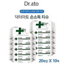 [닥터아토] 손소독 티슈 20매 X 10개