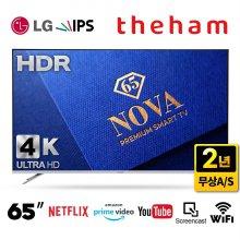 165cm UHD 노바 스마트 TV N651UHD (직배송 자가설치)