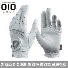 [KPGA 공식 모델]지맥스 OIO 오아이오 프리미엄 천연양피 남성 골프장갑 10장 묶음