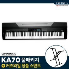 [히든특가] 커즈와일 KA70 블랙 정품쌍열스탠드증정 디지털피아노 KA-70