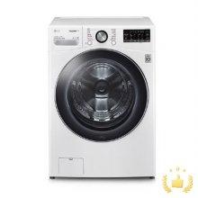 드럼 세탁기 F24WDD [24KG/인버터DD모터/스마트진단/트루스팀/5방향터보샷/6모션/화이트]